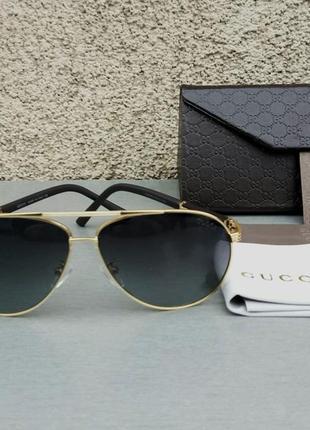 Gucci очки капли мужские солнцезащитные черные в золотой оправе поляризированые