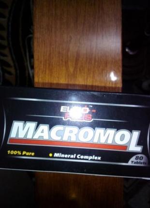 Макромол-минеральный комплекс для атлетов