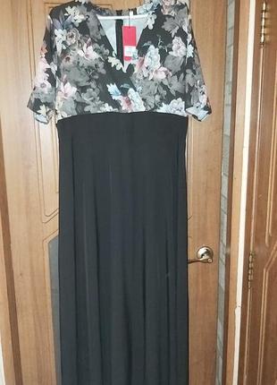 Шикарное платье большого размера.