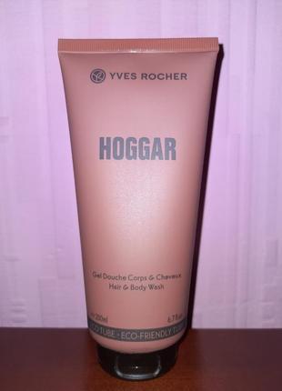Hoggar хоггар парфюмированный гель для тела и волос 200 мл