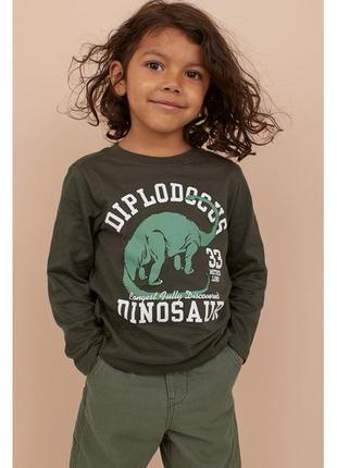 Лонгслив динозавр для мальчика h&m /58212/