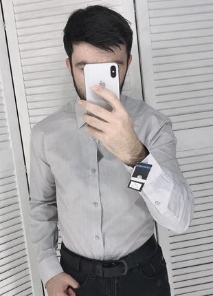 Новая серая рубашка