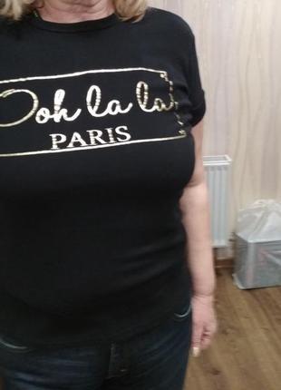 Прикольная футболка quiz, с золотым принтом
