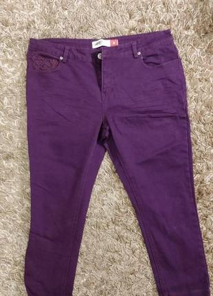 Джинсы фиолетовые большого размера