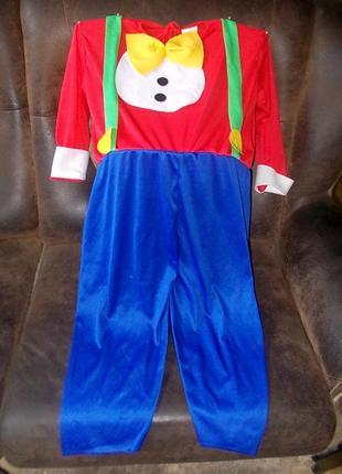 Маскарадный костюм клоуна на 4-6 лет объемный