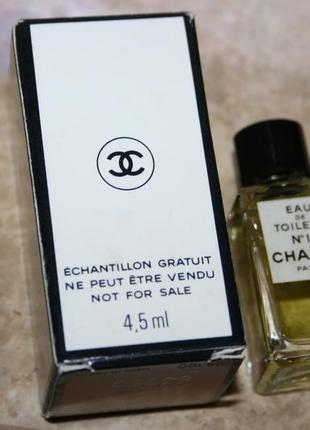Винтажная миниатюра chanel 19 edt шанель