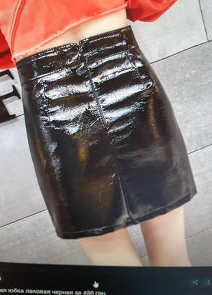 Лаковая юбка из экокожи