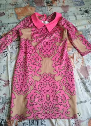 Супер  плаття-футляр