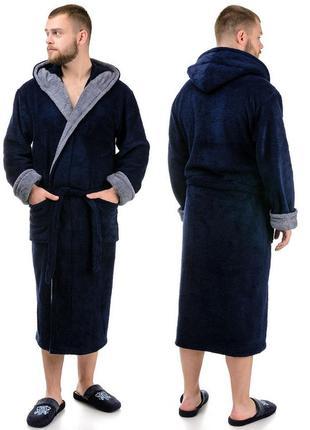 Домашний мужской махровый халат,банный,длинный
