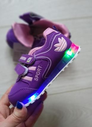 Led светящиеся кроссовки