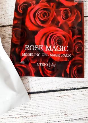 Альгинатная маска с розой lindsay rose magic modeling gel mask pack