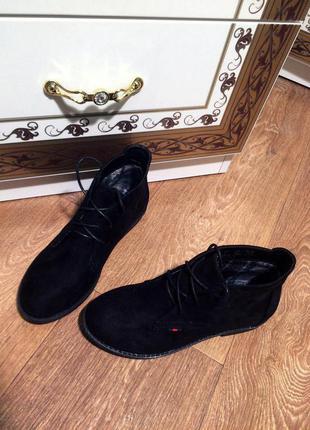 В наличии шикарные ботиночки демисезон !!!размеры 36 37 38 39 40 41