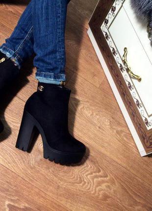Шикарные ботиночки!
