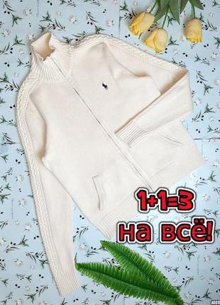 🌿1+1=3 фирменный бежевый плотный теплый свитер кофта ralph lauren, размер 46 - 48