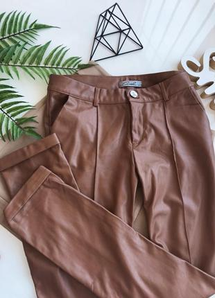 Штаны из кожзама брюки из экокожы
