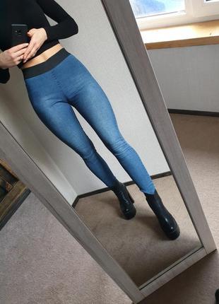 Шикарные необычные джинсы скинни с высокой посадкой с резинкой от f&f