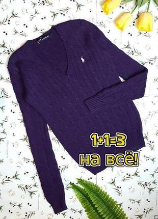 🌿1+1=3 фирменный фиолетовый плотный свитер ralph lauren оригинал, размер 44 - 46