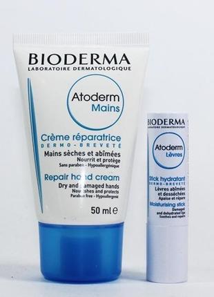 Биодерма bioderma atoderm набор бальзам для губ и крем для рук