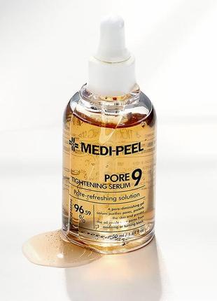 Сыворотка для сужения пор medi peel special care pore9 tightening serum 50м