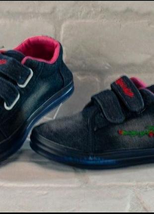Кроссовки детские со светящиеся подошвой.  кроссовки с подсветкой