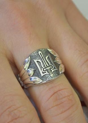 Печатка с гербом украины из серебра