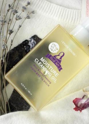 Гидрофильное масло для чувствительной кожи etude house real art cleansing oil - 185 мл