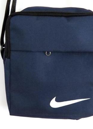 Спортивная барсетка (сумка) через плечо