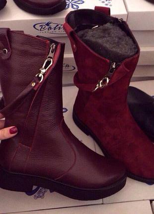 Зимние сапоги, ботинки, натуральная кожа по распродажной цене!!!