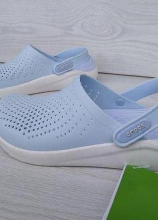 Новая поставка! crocs literide mineral blue кроксы оригинал голубые