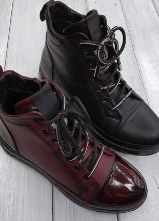 Демисезонные ботинки скидка до 31.07.20