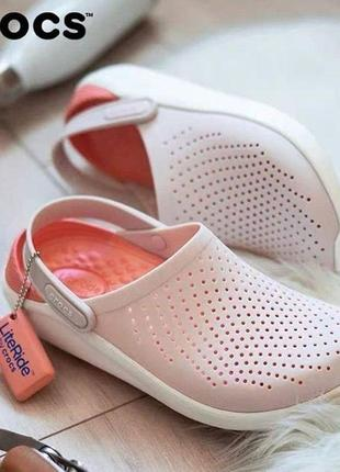Распродажа! crocs literide clog powder white кроксы оригинал пурпурные
