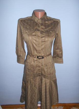 Фірменне суперове плаття
