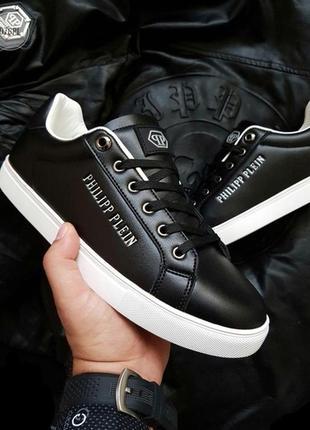 Кросівки philipp plein кроссовки
