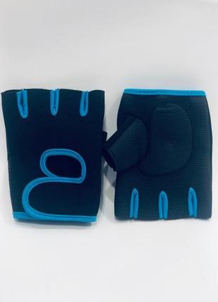 Перчатки для спорта