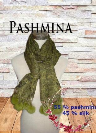 🦄pashmina пашмина+ шелк красивый палантин двухсторонний с бахромой из кролика 🦄