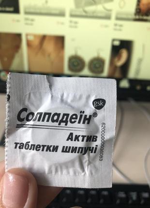 Colpadein