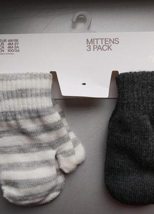 Перчатки варежкиh&m