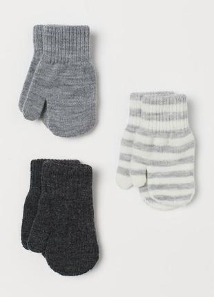 Набор перчаток из 3пар перчатки варежки