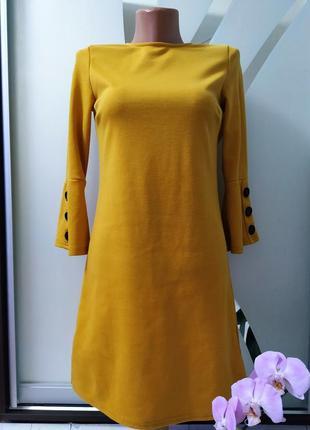 Горчичное платье с воланами primark.