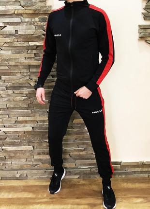 Стильный спортивный костюм (все размеры)
