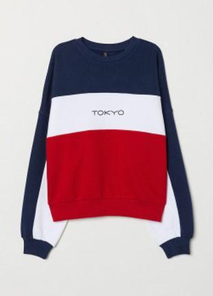 Свитшот укороченный оверсайз tokyo