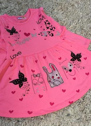 Платье для девочки 1-2/3-4 года