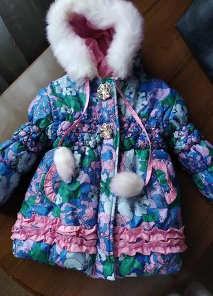 Чудова,тепленька курточка