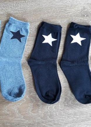 Носки для мальчика размеры 19-30 lupilu высокие 5 шт