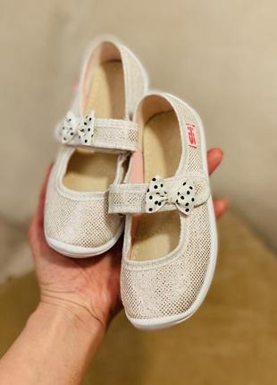 Тапочки сандали туфли бежевые шалунишка