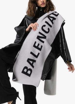 Шарф balenciaga  из новых коллекций. баленсиага 2018