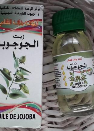 Масло жожоба, натуральный жидкий воск (марокко)