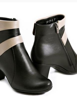 Якісне взуття від виробника