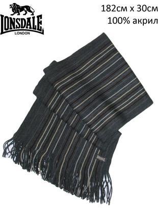 Полосатый шарф с бахромой lonsdale великобритания