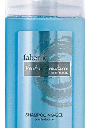 Парфюмированный шампунь и гель для душа vent d aventures faberlic